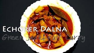 Bengali Echorer Dalna (Niramish) | Green Jackfruit Curry Recipe | VID #19