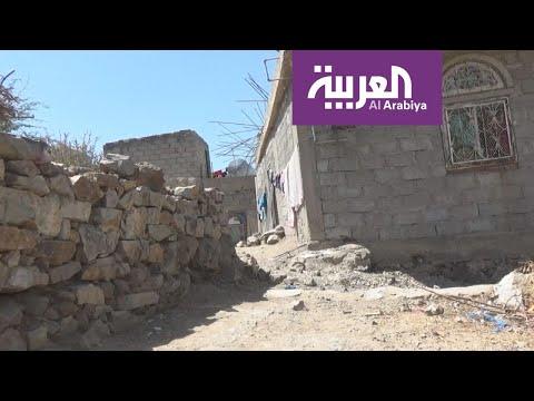 بانوراما | الحوثيون استحلوا دماء اليمنيين ومساعدات العالم لهم  - نشر قبل 7 ساعة