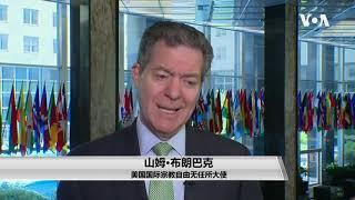 维吾尔族受害者希望美国制裁中国视频监视公司