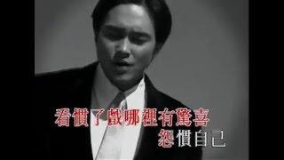 孩子先生_張智霖Julian Cheung Chi Lam