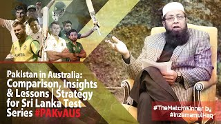 Pakistan in Australia: Comparison, Insights & Lessons | Strategy for SL Series #TMW by #InzamamulHaq