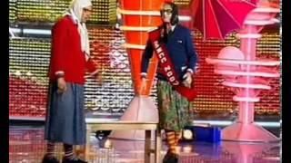 Юрмала 2007 - Конкурс красоты