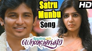 Neethane En Ponvasantham Full Movie   Scenes   Satru Munbu Video Song   Jiiva   Samantha   Ilayaraja