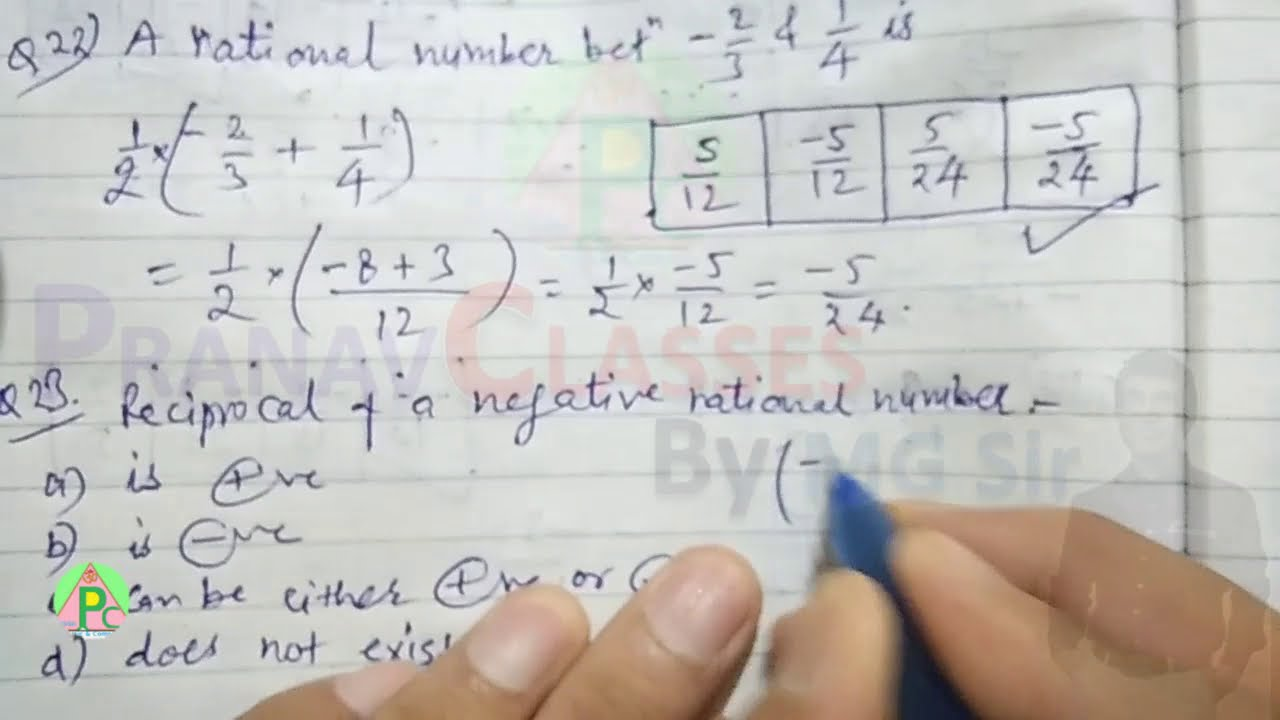 Rational Numbers Rs Aggarwal Mcqs Chapter 1 Cbse Class 8 Maths Mcq Math Mcq Ex 1 H P 5 Mgsir Youtube