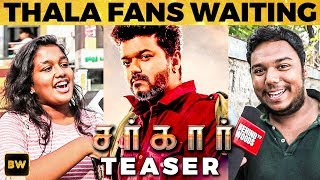 SARKAR TEASER: Vijay Fan SECRETS to trend the VIDEO | Thalapathy | AR Murugadoss | DC 210