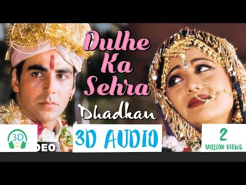 3D song | Dulhe ka Sehra | Bass Boosted | Virtual 3d song | Surrounded Song | 3D Guru Edits
