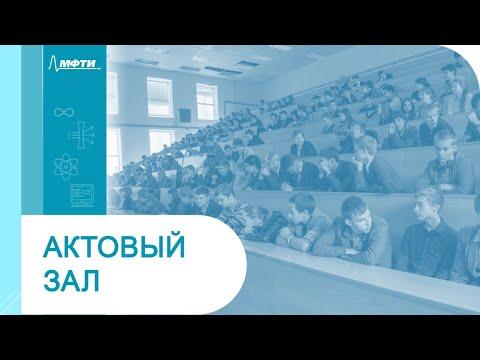 Теория вероятности (семинар), Горяйнов В.В., 03.10.20
