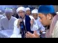 Pintu Masuk Syurga Yang Sangat Dekat   Buya Yahya   Malam I'tikaf   27 Ramadhan 1439 H