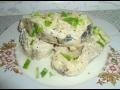 Рыба тушеная в сметане с прованскими травами