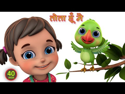 tota hu main tota hu | best collection hindi rhymes for children by jugnu kids