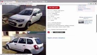 ИДЕЯ ЗАРАБОТКА: Помощь в продаже автомобиля(Вот ссылки для понимания примерных расценок и понимания этого заработка на автомобилях: http://prodajaavto.com/ и..., 2015-02-27T19:56:14.000Z)