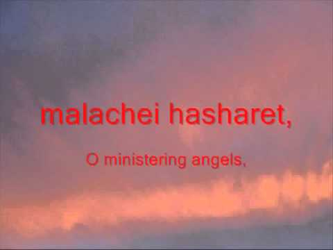 SHALOM ALEICHEM with English translation