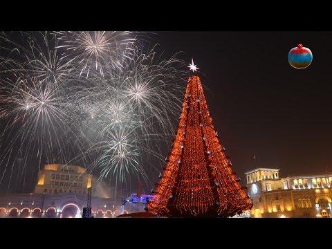Как празднуют Новый год в Армении