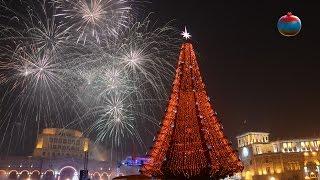 Смотреть видео армянский новый год