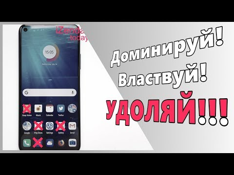 Удаляем ЛЮБОЕ приложение с Android смартфона! Без Рут-прав и СМС😎