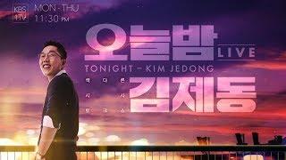 20회 본/방/송