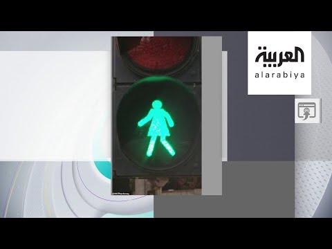 تفاعلكم | الهند تضع رسوما نسائية على إشارات المرور لدعم المرأة  - نشر قبل 2 ساعة