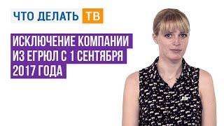 видео ООО Ваш Юрист Плюс