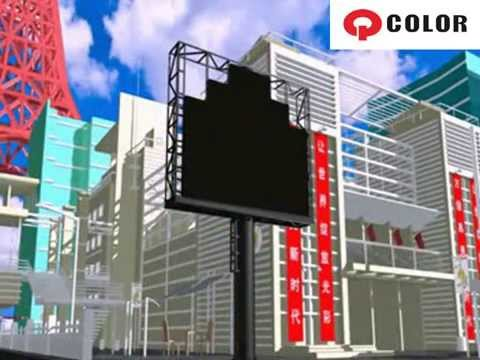 How to install outdoor pillar led display led screen led billboard installation