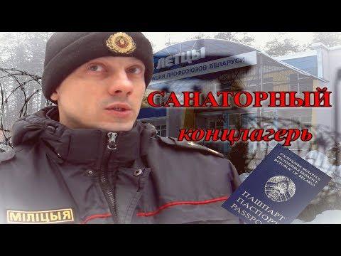 Государство в государстве или бизнес по-белорусски