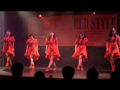 九州女子翼 2019/12/14 「九州女子翼定期公演第二十四片」