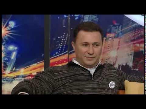 Опуштено со Премиерот Никола Груевски