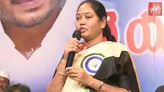 AP Home Minister Mekathoti Sucharita Speech In YSR Kishori Vikasam Program | CM YS Jagan