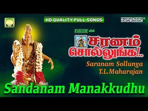 saranam-sollunga-|-t.l.maharajan-|-ayyappan-songs