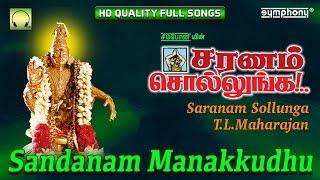 Saranam Sollunga | T.L.Maharajan | Ayyappan Songs