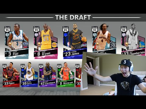 the-draft!-new-gamemode-in-nba-2k17!!