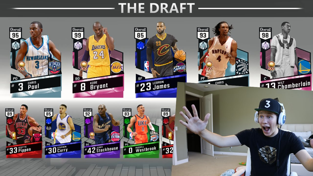 THE DRAFT! NEW GAMEMODE IN NBA 2K17!! - YouTube