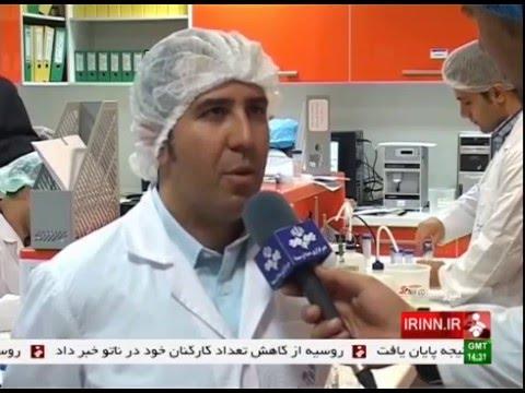 Iran Alborz province, Pharmaceutical drugs production توليد داروهاي پزشكي استان البرز ايران