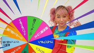 青山テルマ「In This Place~2人のキズナ」MV