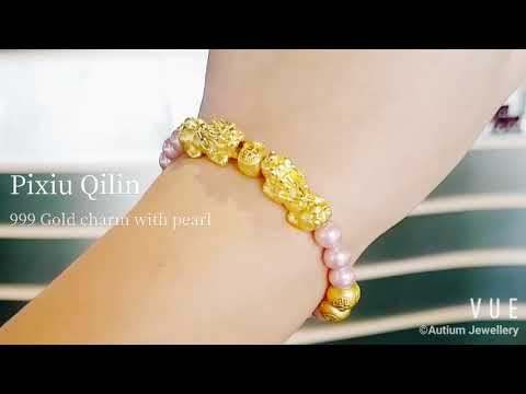 AUTIUM Customised Pixiu Qiling pearl bracelet