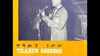 Tilahun Gessesse - Bey Tey በይ ተይ (Amharic)