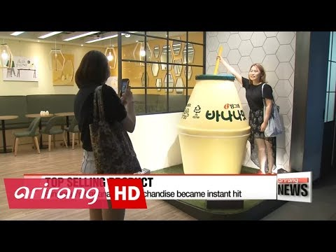 Korean companies open flagship stores to boost customer loyalty