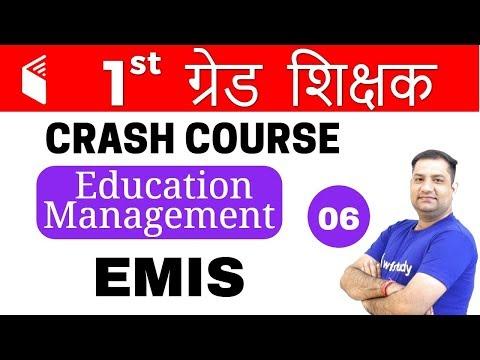 10:00 PM - 1st Grade Teacher | Education Management by Rajendra Sir | EMIS