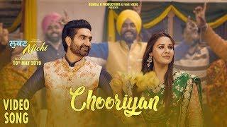 Chooriyan (Lukan Michi) (Sudesh Kumari, Kulwinder Billa) Mp3 Song Download