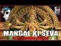 Mangal Ki Seva Navratri 2k19 Special Mix By Dj Jay mp3 song Thumb