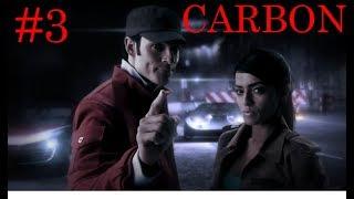 Need for Speed - Carbon прохождение №3 (Мы ближе к финалу)