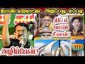 சீமானை நிற்க வைத்து கேள்விகேட்ட நபருக்கு பதிலளித்த சீமான்! || Seeman About Dravida Sudukadu