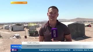 Беженцы из лагеря в Хаме рассказали о нечеловеческих условиях