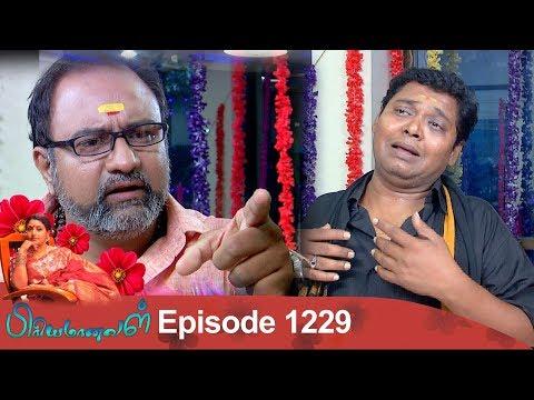 Priyamanaval Episode 1229, 30/01/19