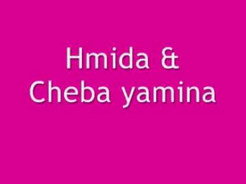 cheba yamina atani charika