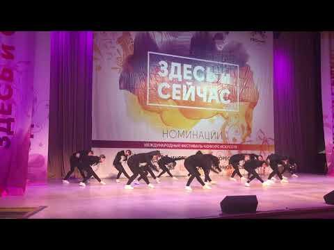 PROevent Street Dance Дагомыс 19.04.19