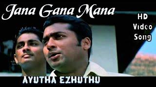Jana Gana Mana  Aayutha Ezhuthu HD Video Song + HD Audio  Suriya,Siddharth,Esha Deol  A.R.Rahman