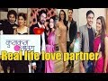 Real Life Love Partner of Kumkum Bhagya Actors with Title Song