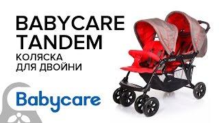 видео ОФИЦИАЛЬНЫЙ ДИЛЕР VALCO BABY (Валко Бэби) - детские прогулочные коляски, купить коляску Valco Baby Zee по выгодной цене в интернет-магазине Купи Коляску Ру