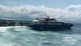 SuperCat 38 leaving Port of Calapan City