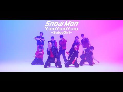 Snow Man「YumYumYum ~SpicyGirl~」Dance Video YouTube ver.